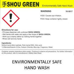 SHOU GREEN ENVIRONMENTALLY SAFE HAND WASH