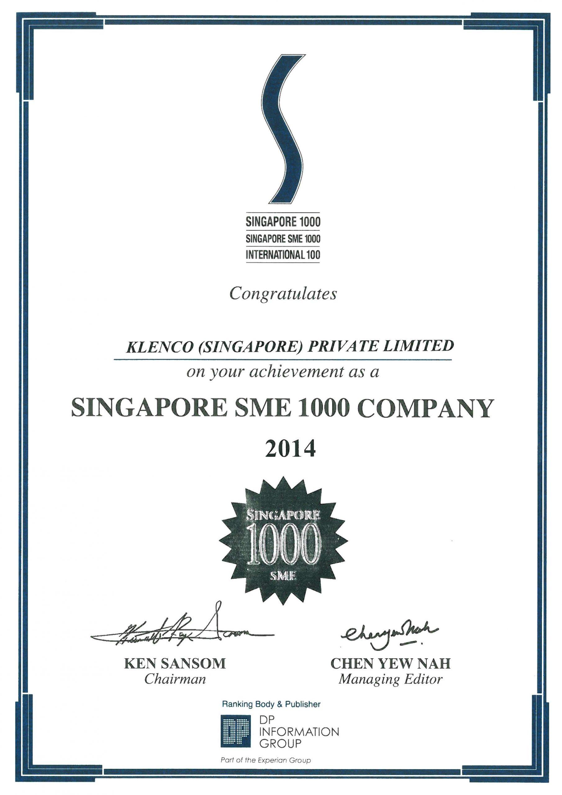 SME1000-Award-2014